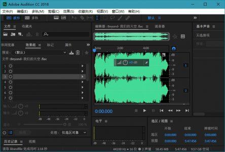 Adobe Audition 2020 v13.0.6 音频录制编辑软件免安装绿色版