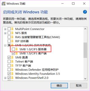 windows SMB文件共享到底要注意哪些事项?为什么好多人访问不了呢?