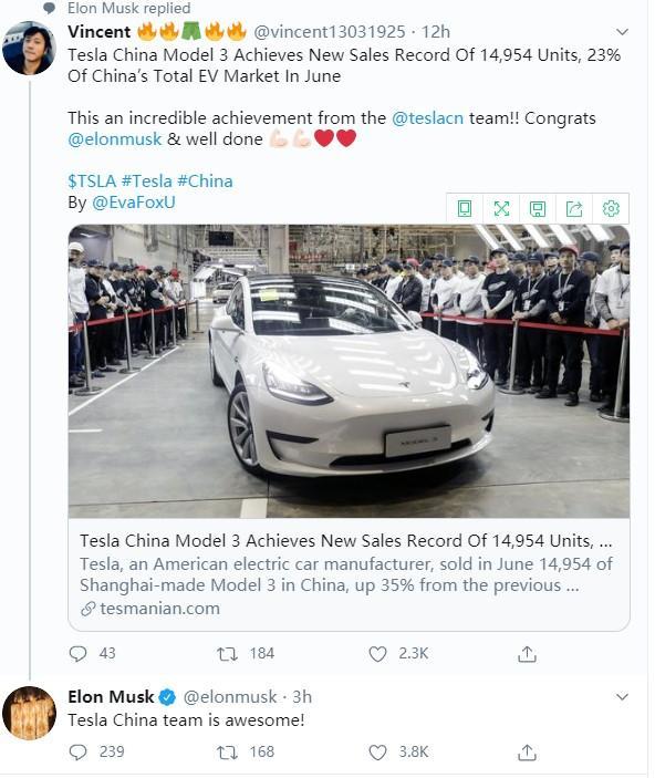 6月Model3销量第一,占全国电动销量的23%,马斯克为中国团队喝彩
